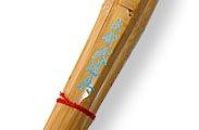 剣道用竹刀名彫り(水)