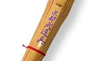 剣道用竹刀名彫り(紫)