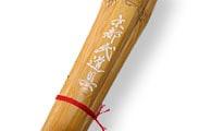剣道用竹刀名彫り(白)
