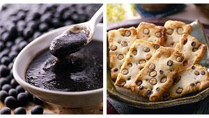 黒豆ジャムと黒豆おかき
