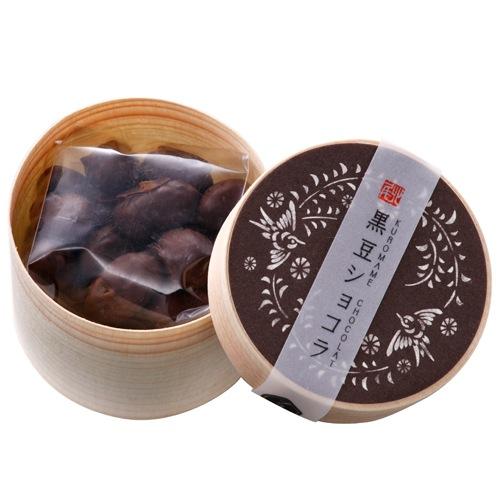 黒豆ショコラ ブラック