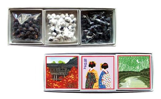 黒豆菓子   3箱入
