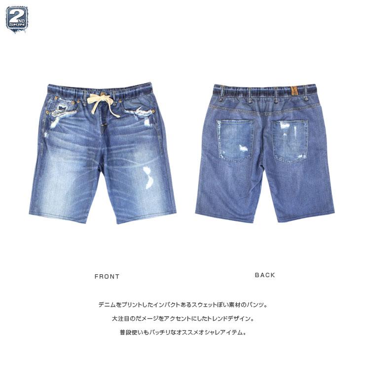 【2ND SKIN-セカンドスキン-】