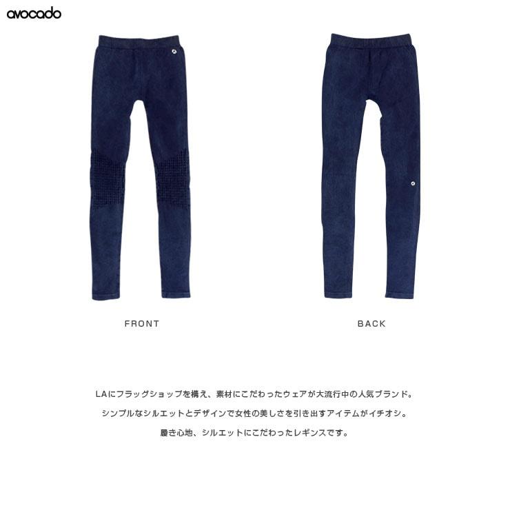 【AVOCADO-アボカド-】