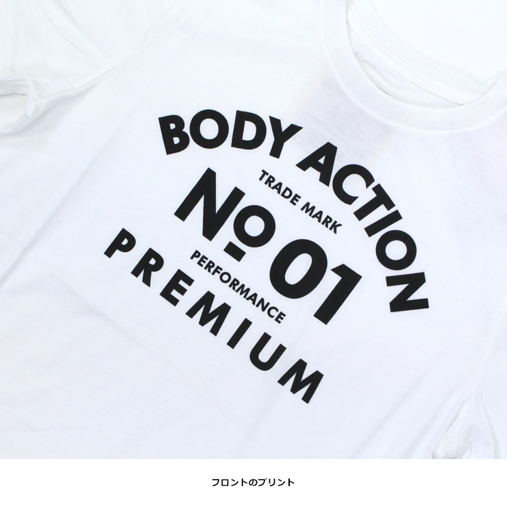 BODY ACTION