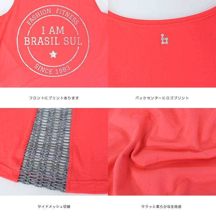 【brasilsul-ブラジルソル-】