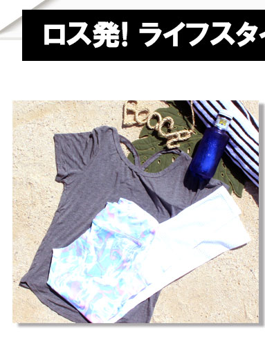 【LA BODY OUTLET】PREMIUM SALE