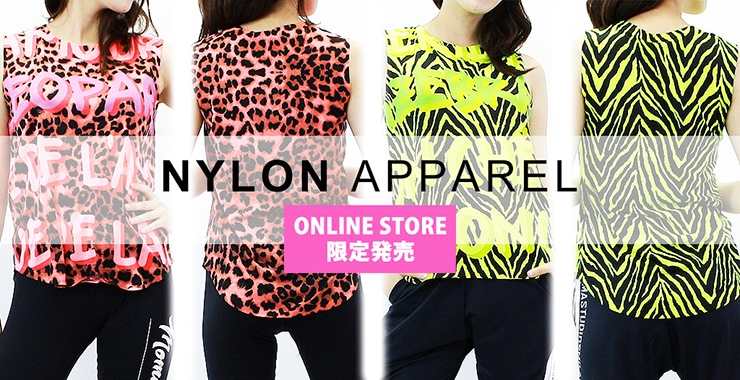 NYLON APPAREL