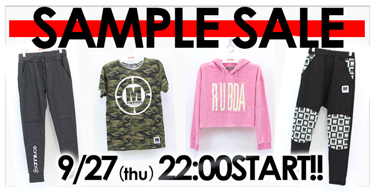 SAMAPLE SALE