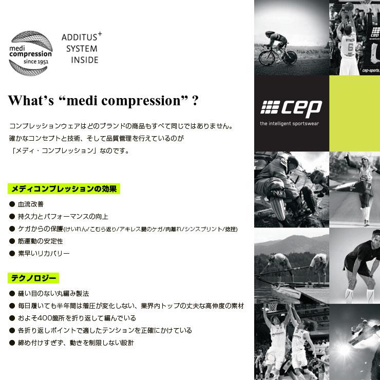 CEPのコンセプト
