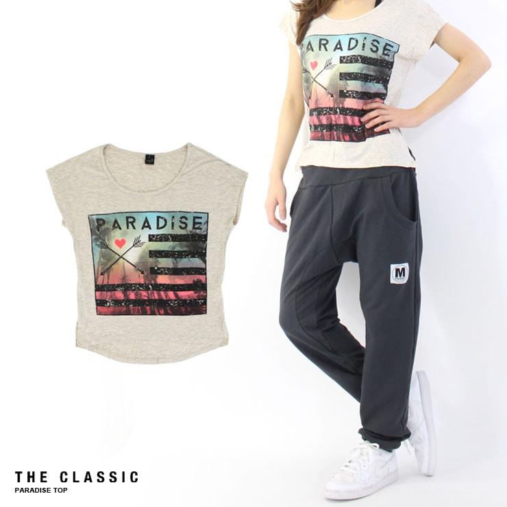 【THE CLASSIC-ザ・クラシック-】