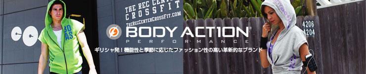BODY ACTION ボディーアクション