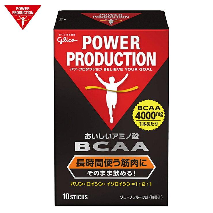 【グリコ パワープロダクション】おいしいアミノ酸 BCAA スティックパウダー グレープフルーツ風味