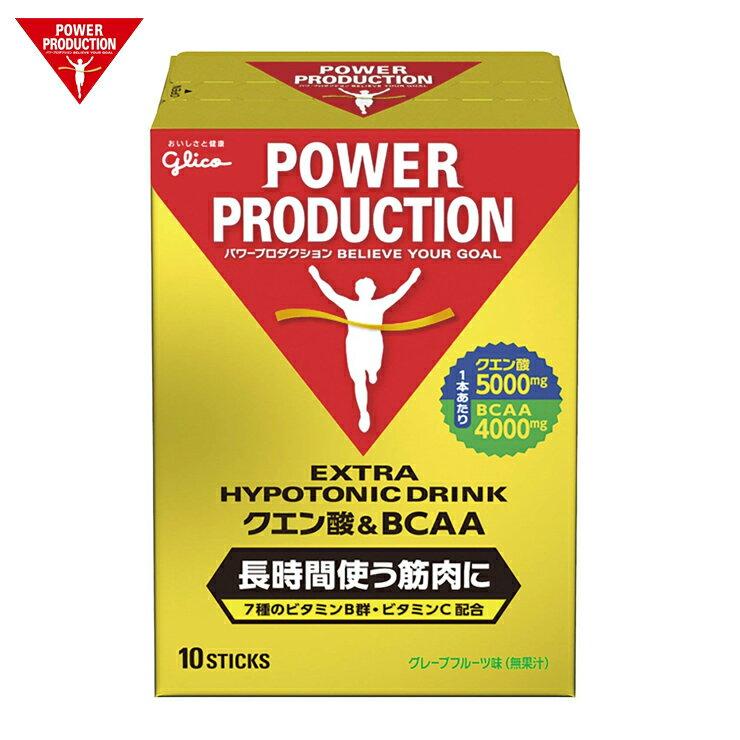 【グリコ-POWER PRODUCTION-】クエン酸&BCAA