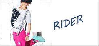 LA BODY Rider
