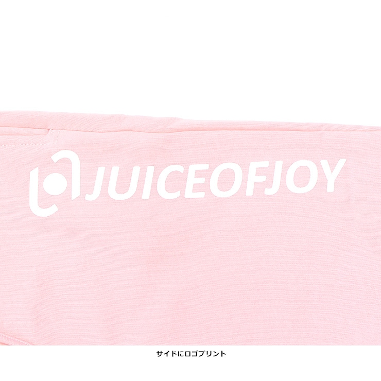 JUICE OF JOY
