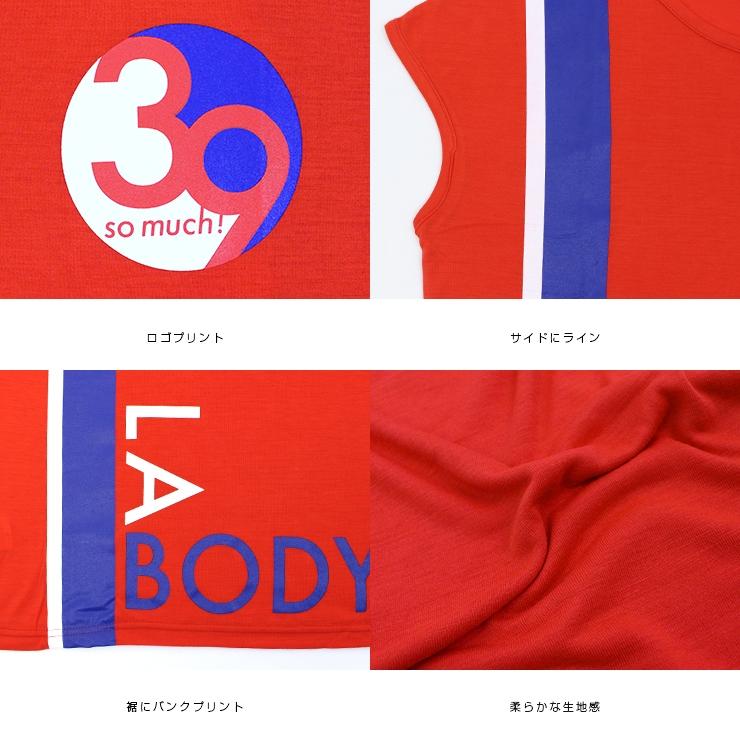 la body