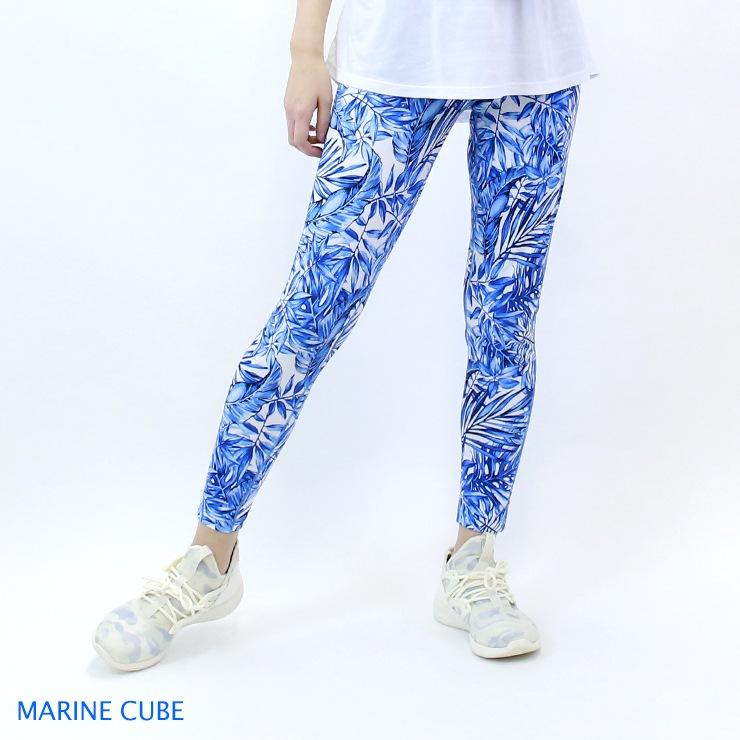 MARINE CUBE