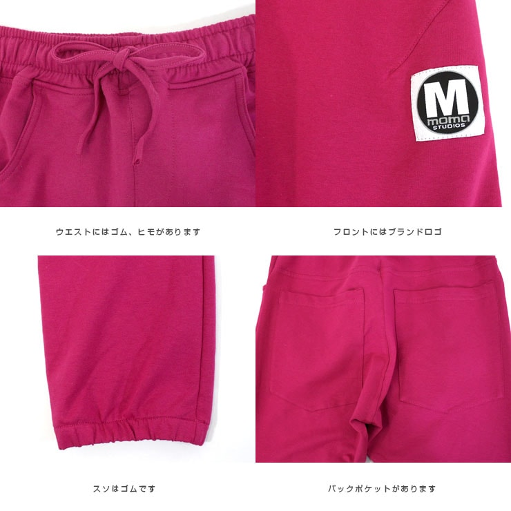 【MOMA】