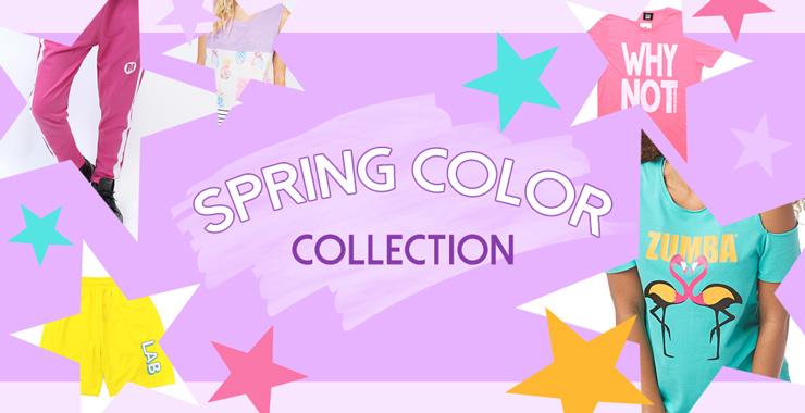 スプリングカラーコレクション