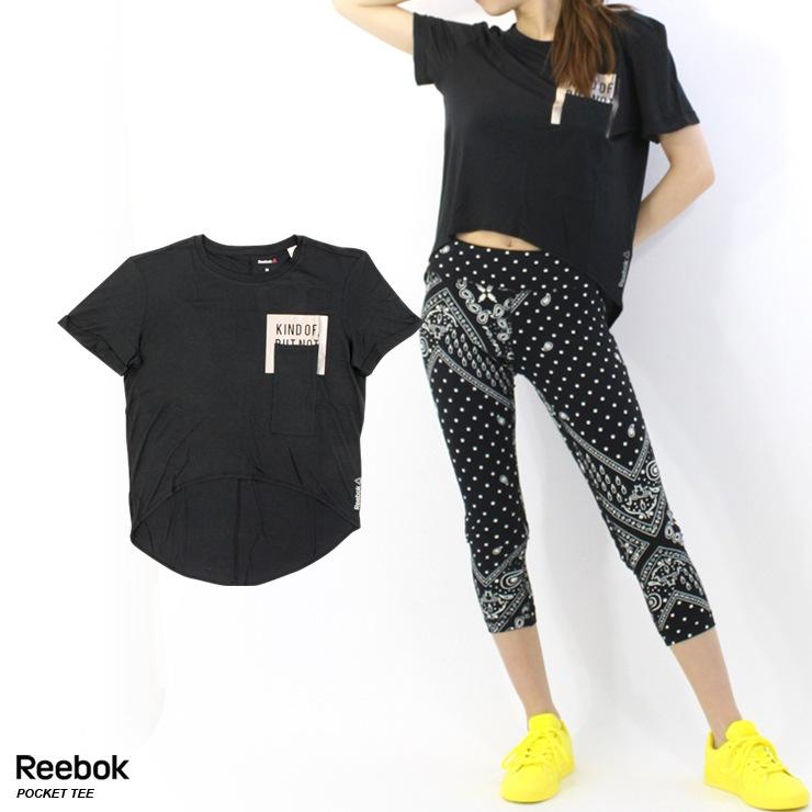 【reebok−アディダス−】