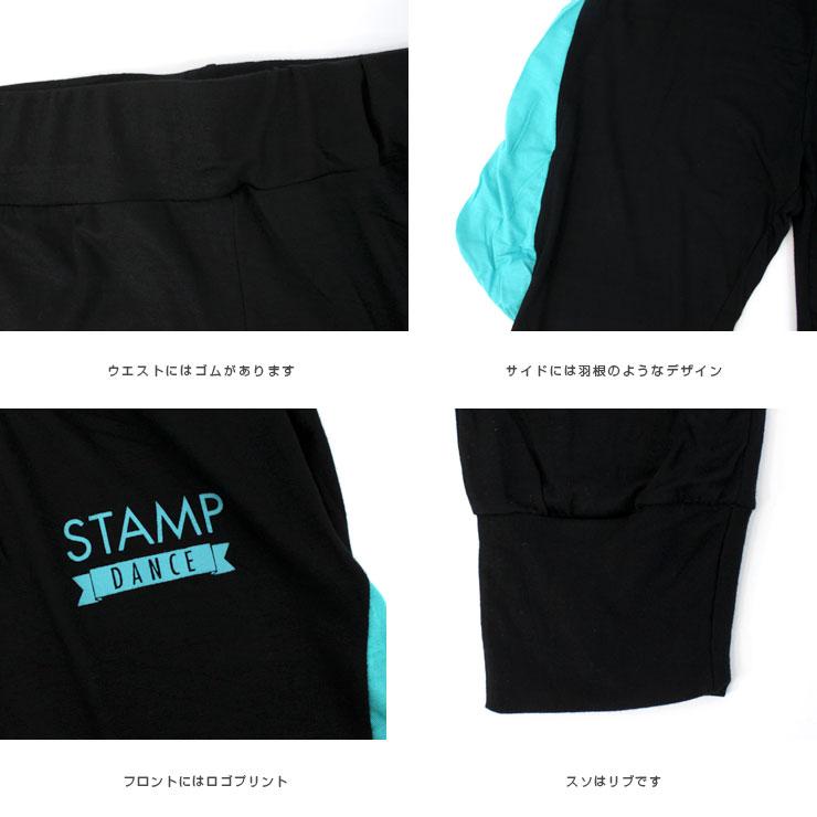 【STAMP DANCE-スタンプダンス】