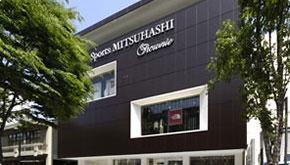 IN SHOP スポーツ館ミツハシ 京都ブラウニー店