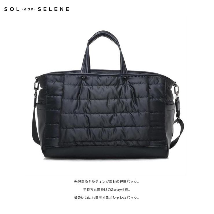 【SOL AND SELENE】