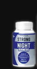NIGHT BURNERS-ナイトバーナーズ-