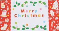 MerryChristmas【フラワーマルシェ ラコリーヌ】