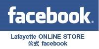Lafayette Online Facebook