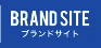 BRANDSITE