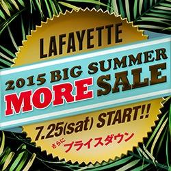 2015 Summer Sale!!