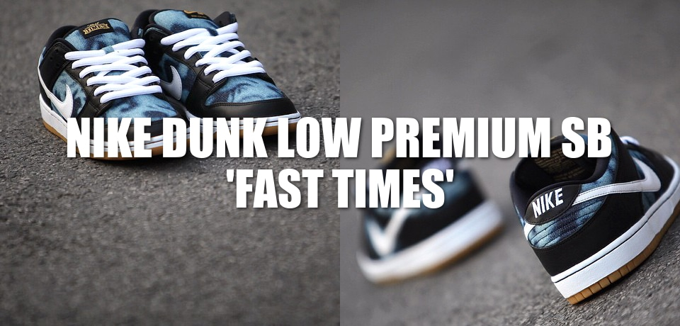 DUNK LOW PREMIUM FT SB QS