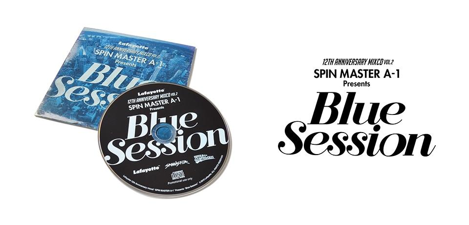 Blue Session