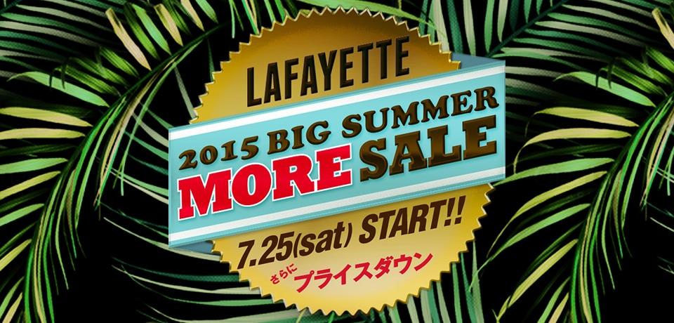 2015 Summer More Sale