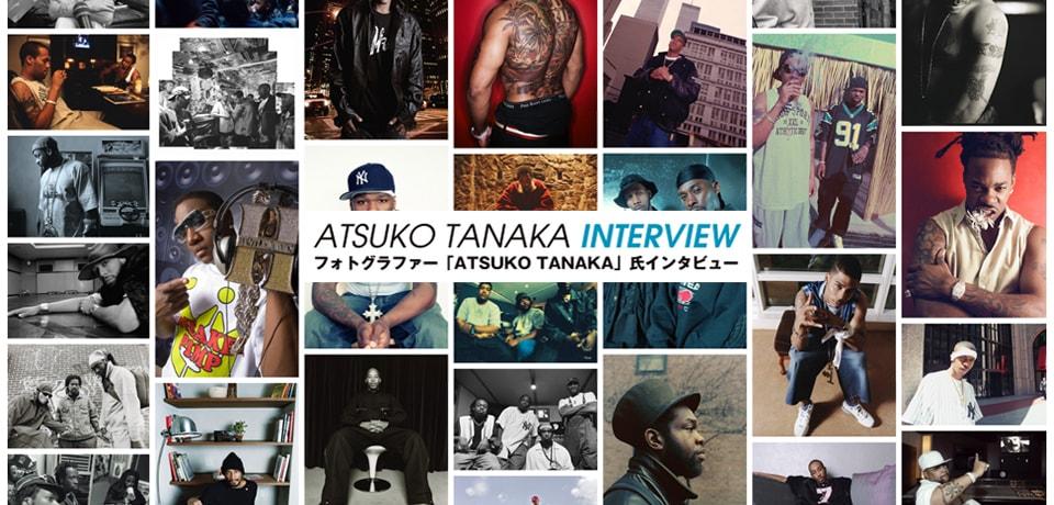 ASTUKO TANAKA INTERVIEW