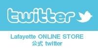 Lafayette Online Twitter