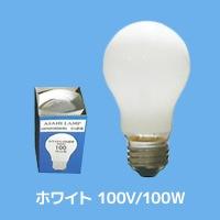 LW100V-95W/60