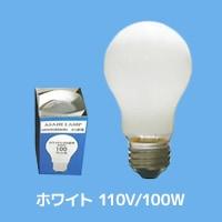 LW110V-100W/60