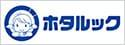 NEC ホタルック蛍光ランプ 「消しても安心、ほのかの見える」特集
