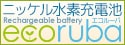 【お買い足しに最適!】オーム電機 ニッケル水素充電池 ecoruba(エコルーバ)