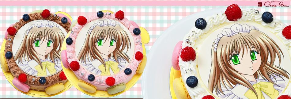 アニメ写真ケーキ