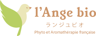 フランスからメディカルグレードのクレイ・精油(アロマオイル)の個人輸入ランジュビオ L'ANGE BIO |