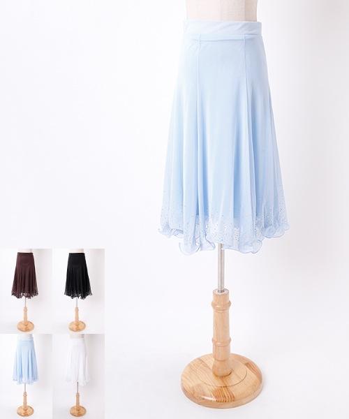 ◆SALE◆ストーンティアードデザイン ミディアムスカート【社交ダンス 衣装 スカート ミディアム ショート】