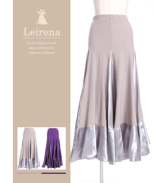 ■SALE■サテン切り替えロングスカート