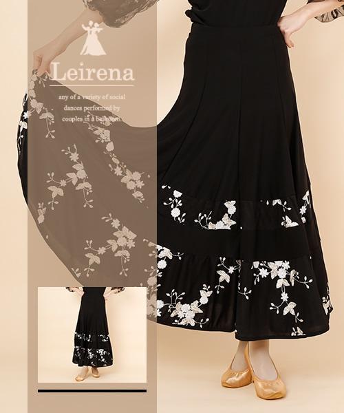 ◆SALE◆花柄刺繍切り替えロングスカート【社交ダンス 衣装 ロングスカート 黒】