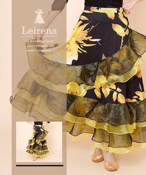 【タイムセール!新作売れ筋が限定30%OFF! 10/14-10/17】フラワー ティアードデザイン ロングスカート