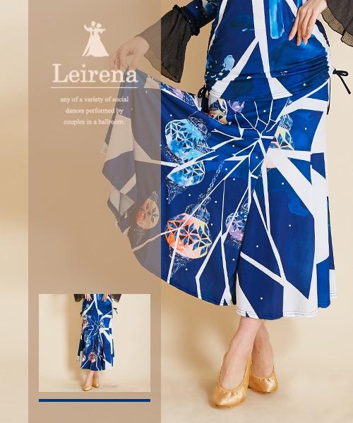 Leirena Original フレアロングスカート【社交ダンス 衣装 スカート ロング Leirena】