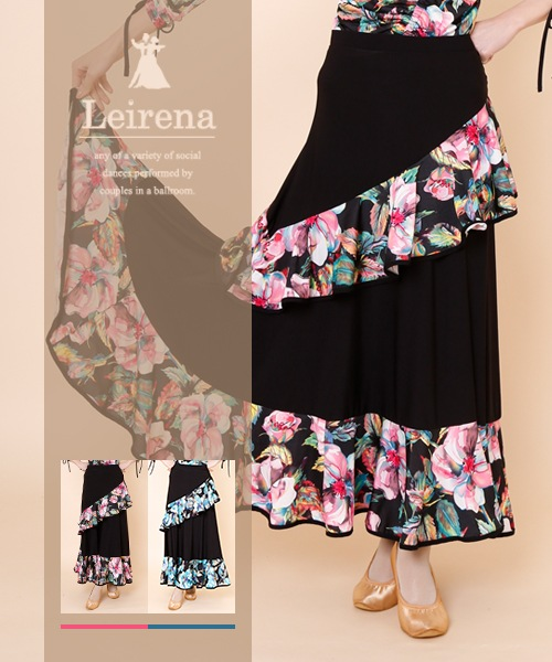 ◆SALE◆花柄フリル切り替えロングスカート【社交ダンス 衣装 花柄 ピンク ブルー】